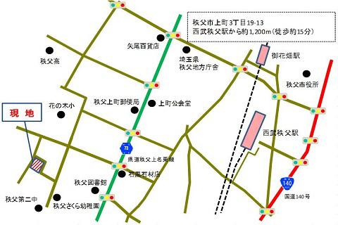 花の木プロジェクト周辺地図