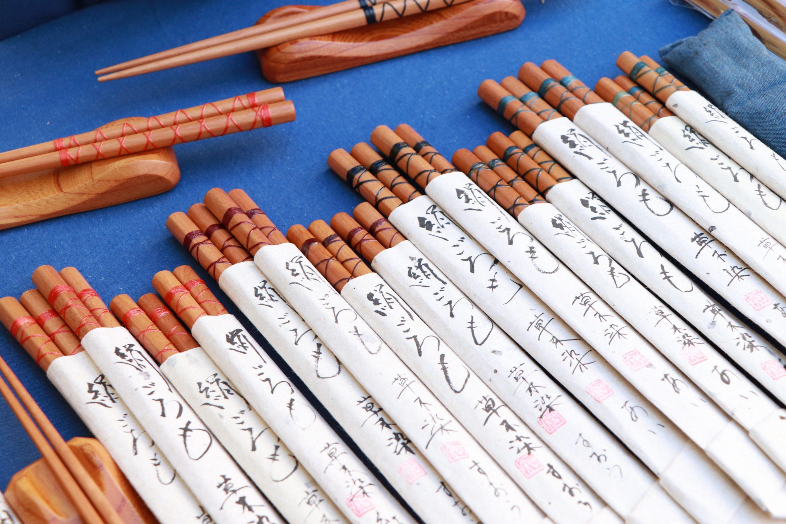 箸の文化や箸作りを次世代につなぐ