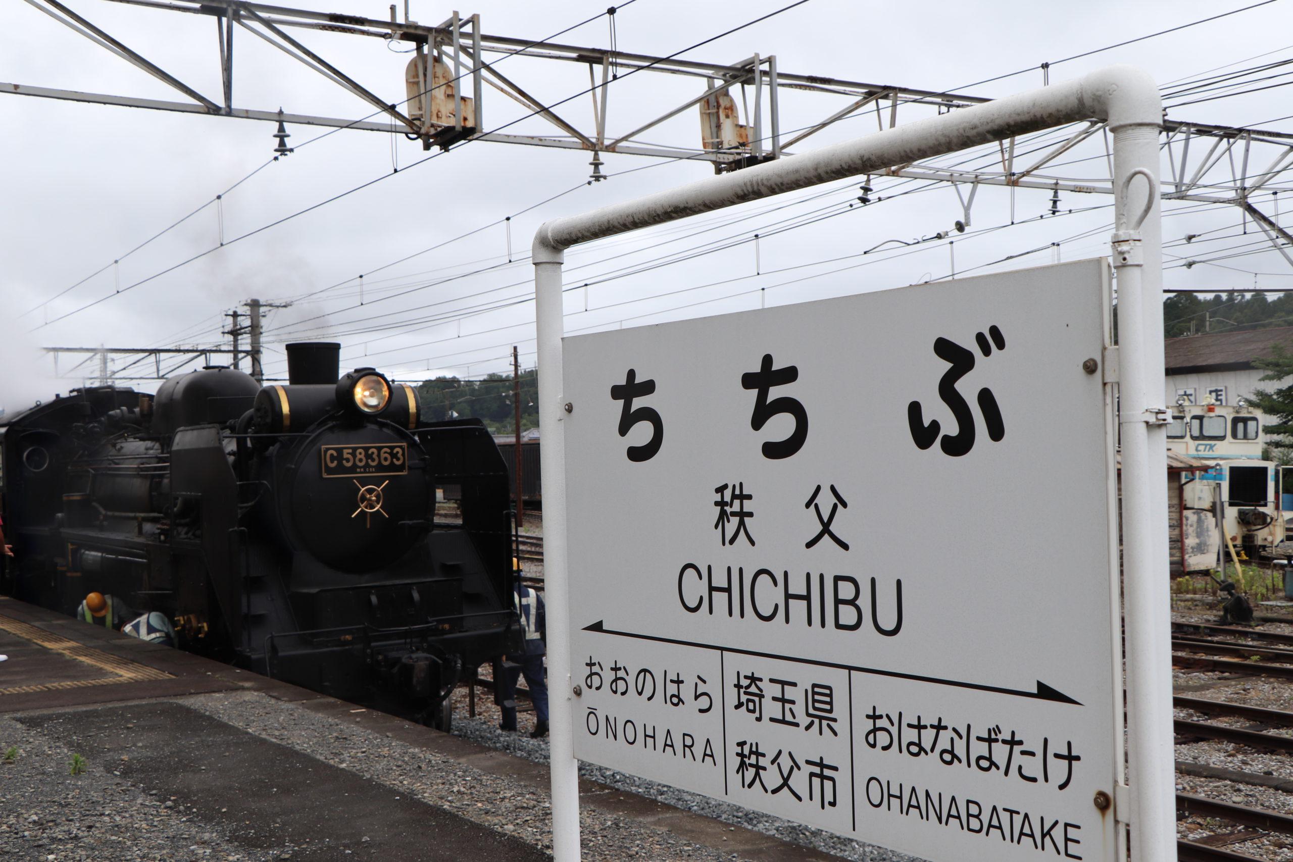①鉄道に関わるようになったきっかけ